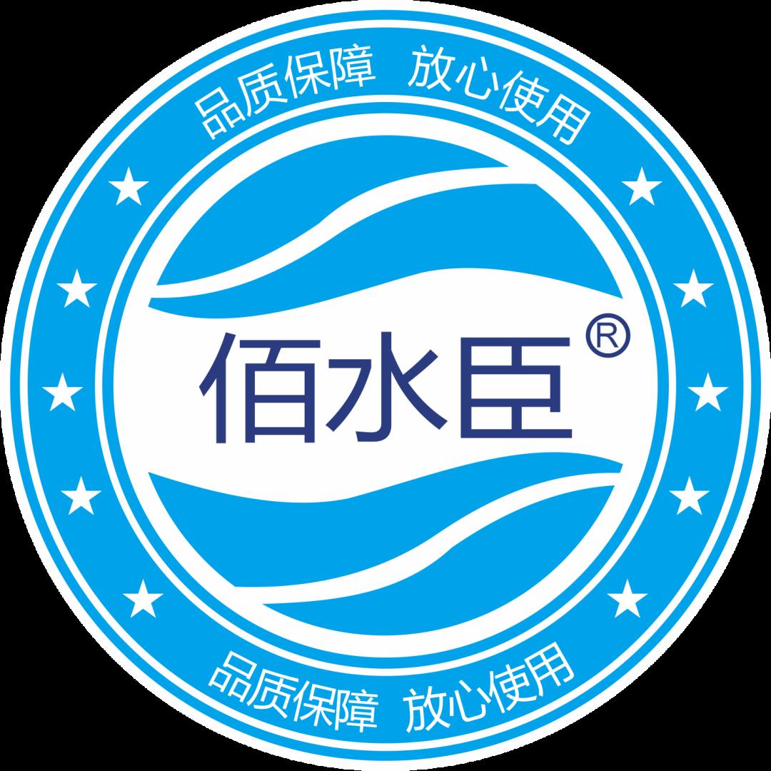 佰水臣——全系列休闲运动水处理药剂产品